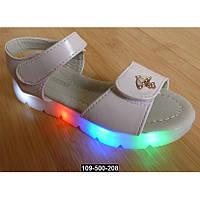 Детские светящиеся босоножки для девочки Шалунишка, 25-28 размер, с LED мигалками