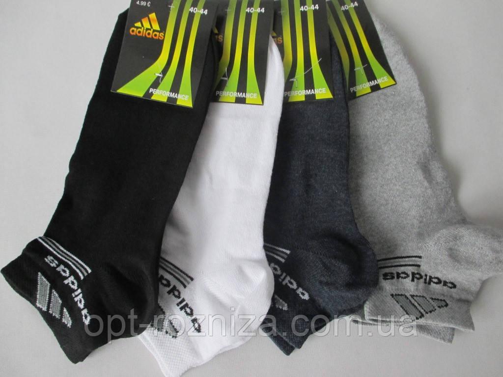 Носки спортивные короткого фасона.