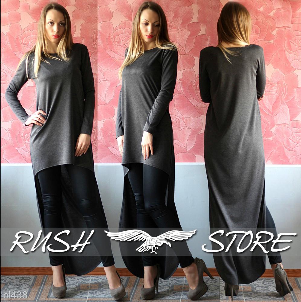 128b023c116 Асимметричное женское платье - RUSH STORE интернет-магазин женской одежды в  Николаеве