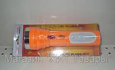 Аккумуляторный ручной Фонарик YJ 230!Опт, фото 2