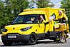 Как почтовые службы Чехии и Германии переходят на «зеленые» стандарты.