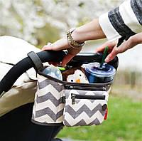 Органайзер-сумка для коляски GRAB & GO