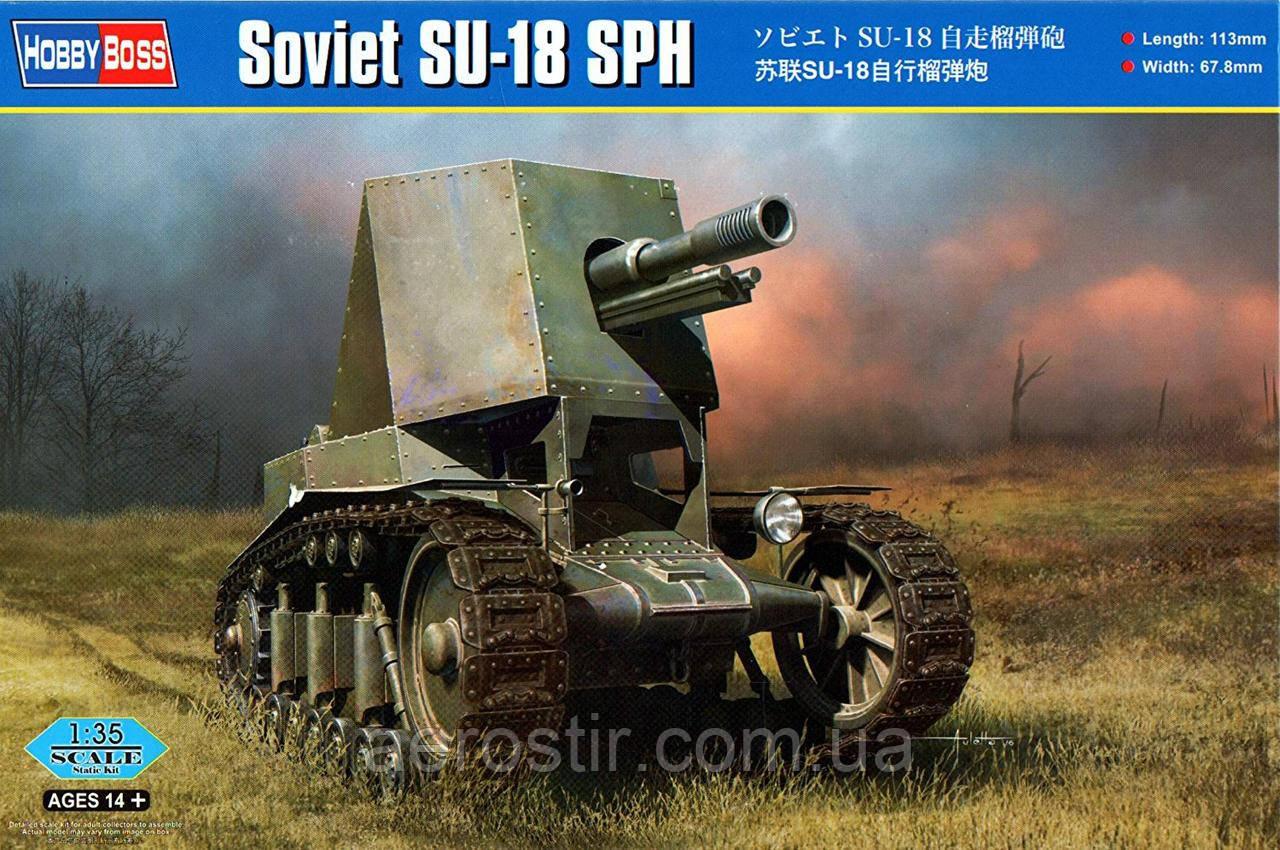 Soviet SU-18 SPH 1/35 Hobby Boss 83875