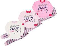 Качественная пижама для девочек Exclusive (6-16 лет)