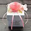 """Набор элитных шоколадных конфет """"Дражелино розовое удовольствие"""". Размер: 62х62х62мм,вес 80г"""