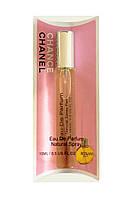 Мини-парфюм женский Chanel Chance (Шанель Шанс) 15 мл
