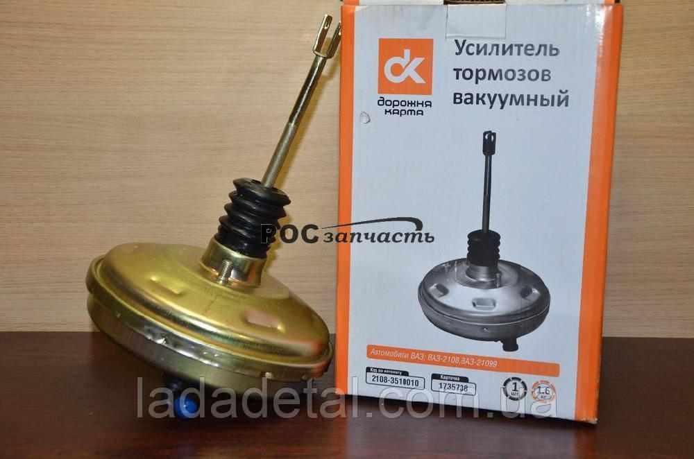 Вакуумный усилитель тормозов ВАЗ 2108, 2109, 21099, 2115, 21213 ДК
