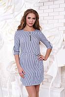 Короткое женское платье с поясом Престиж 5 Arizzo 44-52 размеры