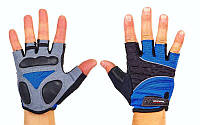 Велоперчатки текстильные SCOYCO ВG03-B (открытые пальцы, р-р S-XXL, синий)