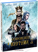 Blue-ray фильм: Белоснежка и Охотник 2  (Blu-Ray)