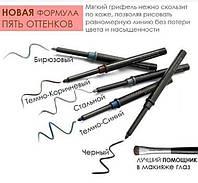 Олівець для очей Мері Кей Мері Кей сталевий