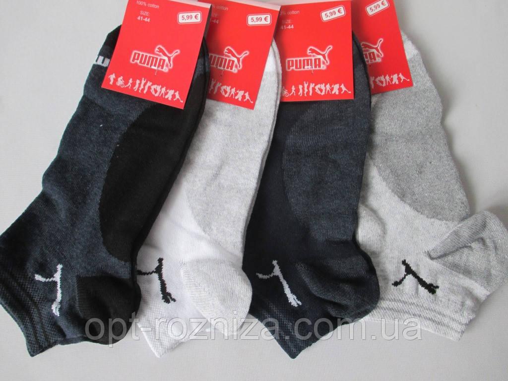 Мужские носки спортивные на лето.