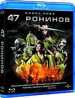 Blue-ray фильм: 47 ронинов (Blu-Ray)