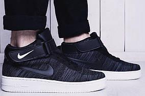 Кроссовки мужские Nike air force flyknit High темно-серые реплика