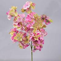 Гортензия кустовая желто розовая 60 см Цветы искусственные
