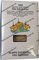 Зубочистки дерев'яні в індивідуальній упаковці, фото 1