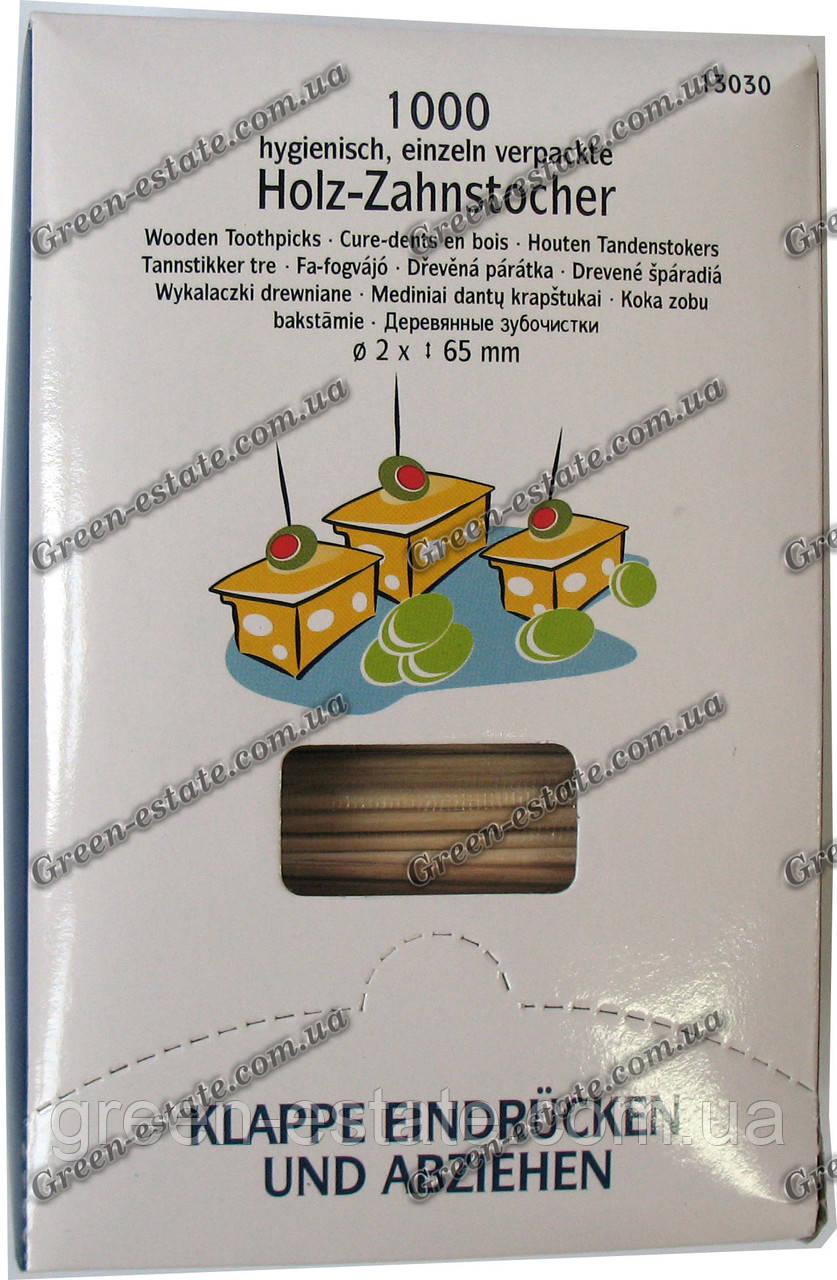 Зубочистки дерев'яні в індивідуальній упаковці