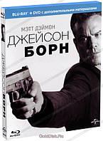 Blue-ray фильм: Джейсон Борн (Blu-Ray + DVD)