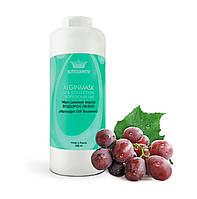 """Массажное масло водорослевое - """"Massage oil Seaweed"""", 500 мл"""