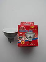 RIGHT HAUSEN LED MR16 6W GU5.3 4000K HN-152020