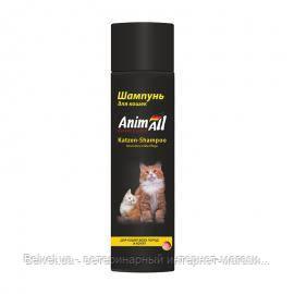 AnimАll (Энимал) шампунь для кошек и котят всех пород, 250мл