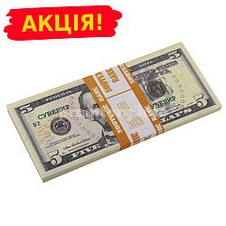 """Сувенирные деньги """"5$ доллар сувенирный"""" упаковка 80купюр"""