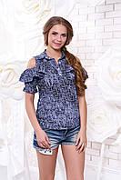 Молодежная блуза Мираж 3 Arizzo 44-50 размеры