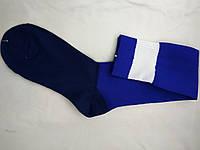Гетры футбольные детские сине-белые