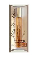 Мини парфюм Dior Miss Dior Cherie Blooming Bouquet (Мисс Диор Шери Блюминг Букет) 15 мл