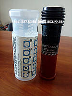 Сопло пескоструйное RTC-8.0 мм, карбид вольфрама