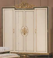 Шкаф в спальню 4-дв 811 с короной слоновая кость