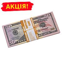 """Сувенирные деньги """"50$ доллар сувенирный"""" упаковка 80купюр"""