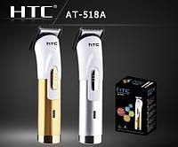 Аккумуляторная Машинка для Стрижки Волос HTC AT-518A