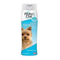 """Кондиционер-ополаскиватель  для собак 8 in 1 """"Perfect Coat""""  гипоаллергенный 473 мл"""