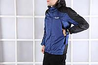 Виндранер, ветровка, куртка весенняя, осенняя, черный+синий