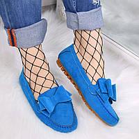Туфли балетки женские Ilana голубые , балетки женские