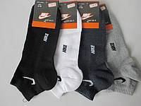 Мужские носки для спорта на лето.