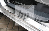 Защитные хром накладки на пороги Kia Carnival II (киа карнивал 2006-2014)