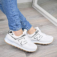 Кроссовки женские New Balance белые + серебро , спортивная обувь