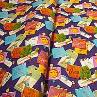 Подарочная бумага Т 70*110 см (упаковка 5 листов)