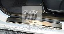 Защитные хром накладки на пороги Kia CEED II 5D / CEED SW JD (киа сид 2013+)