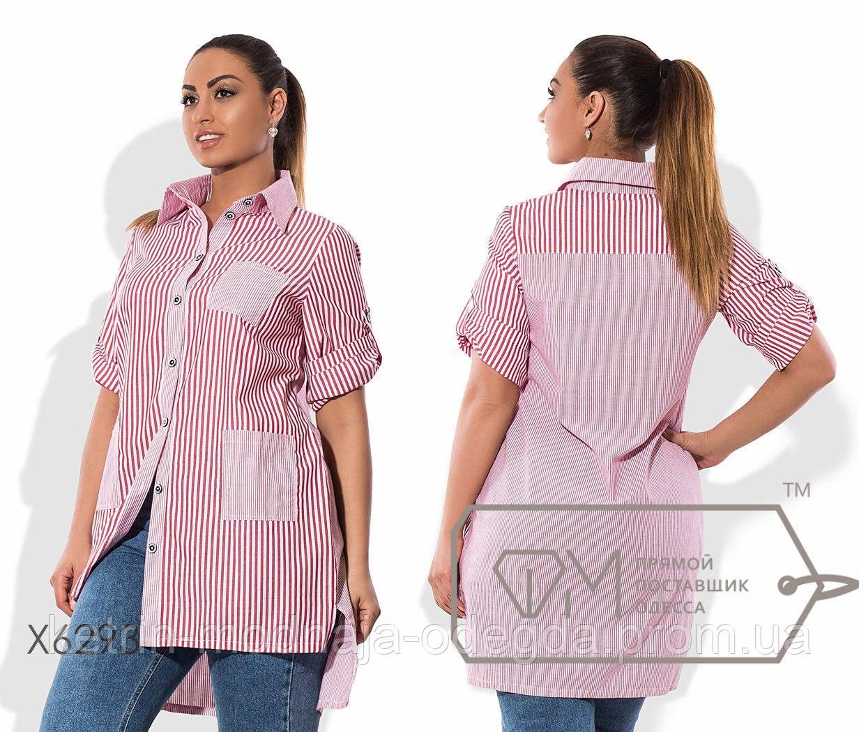 9a83da8e5a42 Модная женская удлиненная рубашка в полоску большого размера 48, 50, 52,  54: продажа, ...