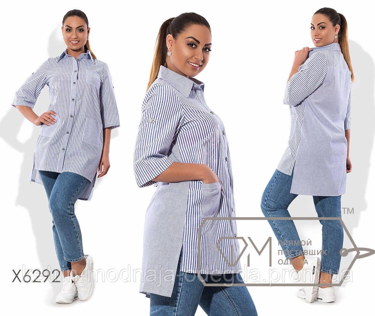 c78c9e771e62 Модная женская удлиненная рубашка в полоску большого размера 48, 50, 52, 54