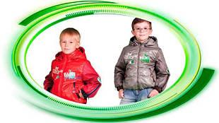 Куртки дитячі та підліткові