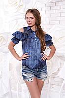 Летняя женская блуза Мираж 9 Arizzo 44-50 размеры