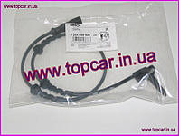 Датчик АБС передний Renault Fluence  Bosch Германия 0265008941