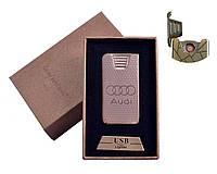 """Спиральная USB зажигалка """"Audi"""" №4787-3, двухсторонняя спираль накаливания, включение встряхиванием, подарок"""