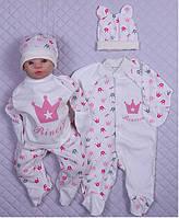 """Набор для новорожденного """"Принцесса"""" - 5 предметов"""