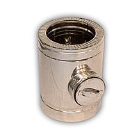 Ревизия нерж\нерж — s-0,5мм — Ø-110/180 мм