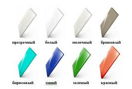 Монолитный поликарбонат Borrex 0,8 мм цветной